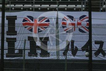 World © Octane Photographic Ltd. Lewis Hamilton flag. Friday 25th September 2015, F1 Japanese Grand Prix, Practice 2, Suzuka. Digital Ref: