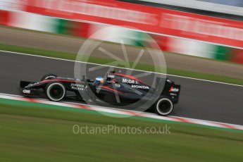World © Octane Photographic Ltd. McLaren Honda MP4/30 – Fernando Alonso. Saturday 26th September 2015, F1 Japanese Grand Prix, Qualifying, Suzuka. Digital Ref: