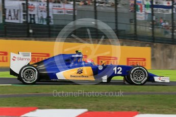 World © Octane Photographic Ltd. Sauber F1 Team C34-Ferrari – Felipe Nasr. Saturday 26th September 2015, F1 Japanese Grand Prix, Qualifying, Suzuka. Digital Ref: