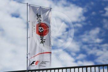 World © Octane Photographic Ltd. Ja[an Rosing official event flag. Saturday 26th September 2015, F1 Japanese Grand Prix, Paddock, Suzuka. Digital Ref: 1445CB5D1785