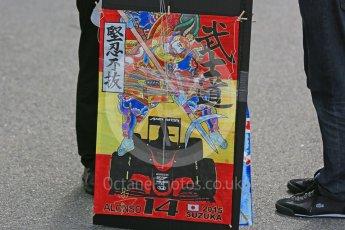 World © Octane Photographic Ltd. McLaren Honda fan art. Saturday 26th September 2015, F1 Japanese Grand Prix, Paddock, Suzuka. Digital Ref: 1445CB5D1810