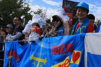 World © Octane Photographic Ltd. The Japanese fans waiting at the paddock entrance. Saturday 26th September 2015, F1 Japanese Grand Prix, Paddock, Suzuka. Digital Ref: 1445CB7D6313