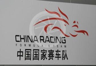 World © Octane Photographic Ltd. 5th February 2016 – Donington Park Formula e HQ. China Racing Formula e team logo. Digital Ref : 1501CB1D0472