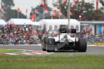 World © Octane Photographic Ltd. Haas F1 Team VF-16 - Esteban Gutierrez. Saturday 8th October 2016, F1 Japanese GP - Qualifying, Suzuka Circuit, Suzuka, Japan. Digital Ref : 1733LB1D6479