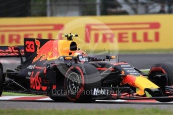 World © Octane Photographic Ltd. Formula 1 - Japanese Grand Prix - Saturday - Qualifying. Max Verstappen - Red Bull Racing RB13. Suzuka Circuit, Suzuka, Japan. Saturday 7th October 2017. Digital Ref:1977LB1D9698