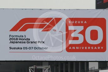 World © Octane Photographic Ltd. Formula 1 – Japanese GP - Paddock. Suzuka 390th Anniversary logo Suzuka Circuit, Japan. Thursday 4th October 2018.