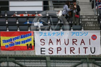 World © Octane Photographic Ltd. Formula 1 – Japanese GP – Fans' Alonso flags in the main grandstand. Suzuka Circuit, Japan. Thursday 4th October 2018.