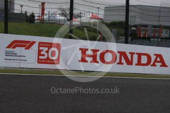 World © Octane Photographic Ltd. Formula 1 – Japanese GP - Paddock. Suzuka 30th anniversary logo. Suzuka Circuit, Japan. Thursday 4th October 2018.