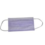 LHM Purple Level 3 Procedure 3-Ply Face Mask