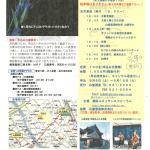【予告】9月、酒蔵でお月見コンサート!