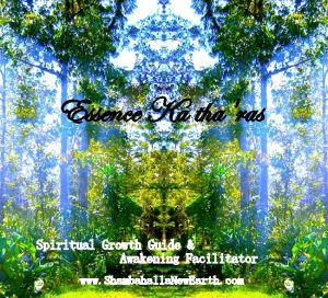 My Garden Logo Essence Ka tha res