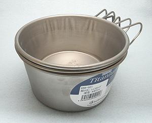 ベルモント チタンシェラカップ深型480ml
