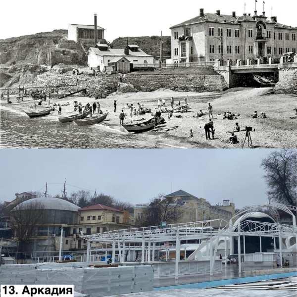 В Одессе сравнили старые и новые фото города (фото ...