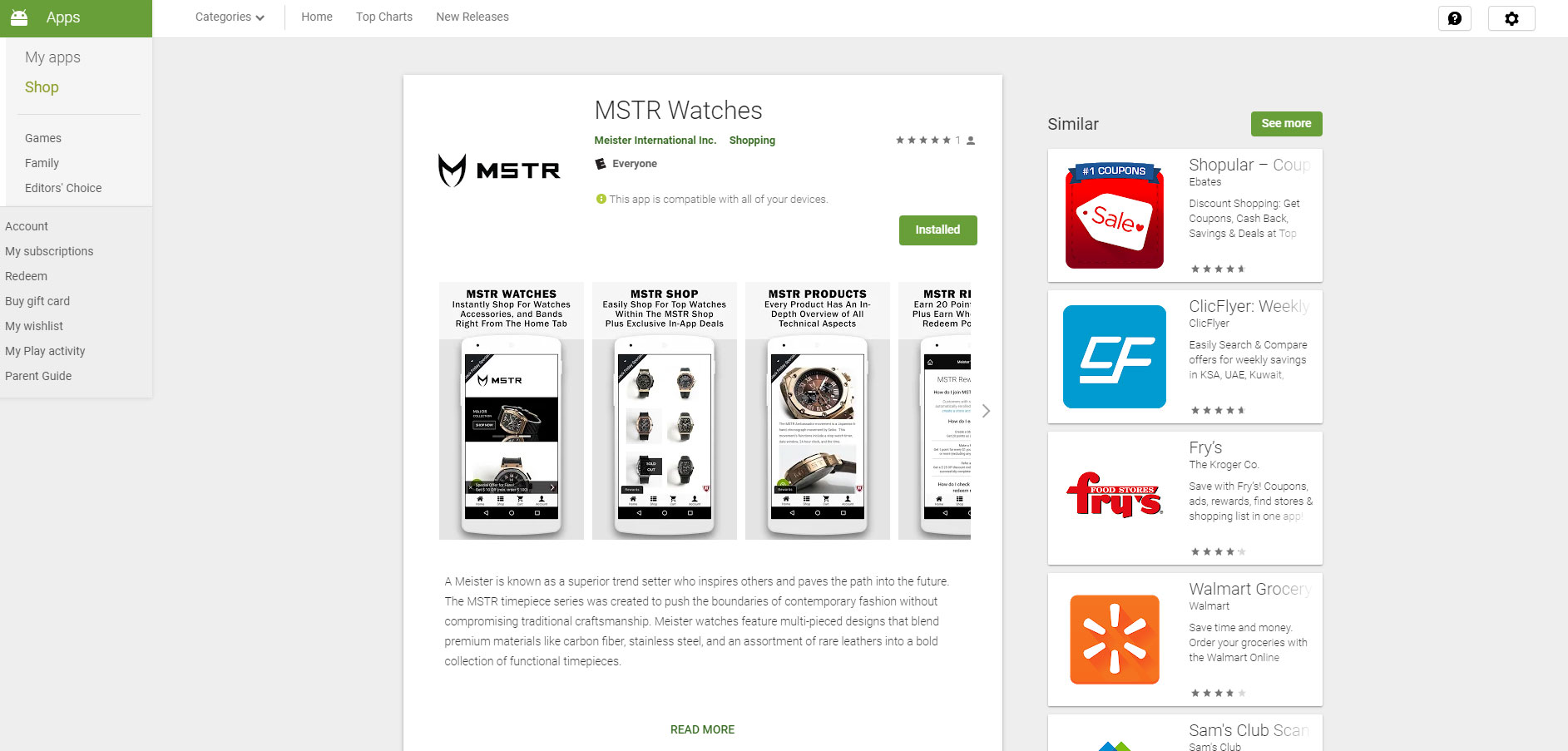 MSTR Watches Android Mobile Application