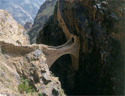 Shahara Bridge in Yemen.