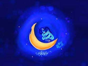 Ramadan, Paul Bunyun Day, Tapioca Day