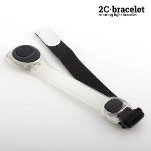2C-LED-Urheilu-Turvaranneke-1