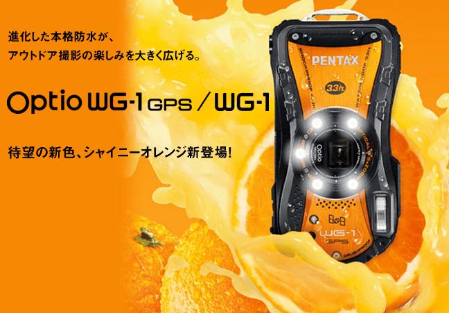 PENTAX FORUM 訪問 & K-30 修理 (5/6)