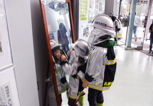 disastercenter_15