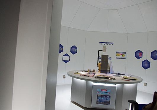 sciencecenter_4
