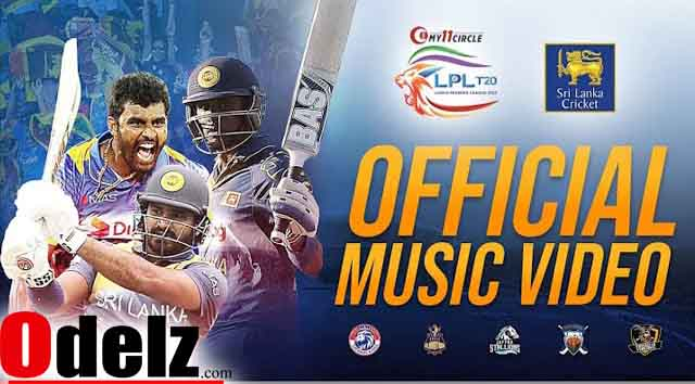 lanka-premier-league-lpl-theme-song-mp3-dpwnload