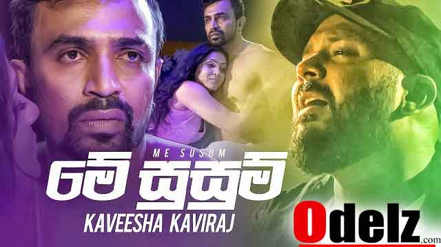 me-susum-mp3-download-kaveesha-kaviraj