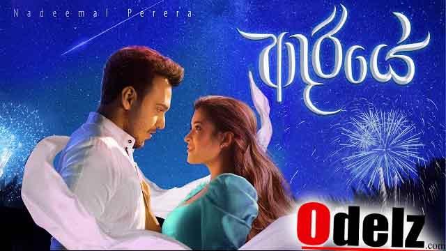 mp3-download-adariye-nadeemal-perera