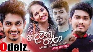 hadawatha-para-mp3-download