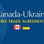 Соглашение о свободной торговле между Канадой и Украиной