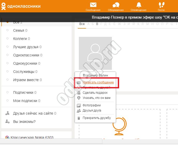 Flirchi Zoznamka webové stránky datovania po žalúdočnej bypass