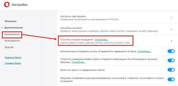 Почему в Одноклассниках видео не воспроизводится, не ...