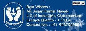 lic-of-india-cuttack-branch