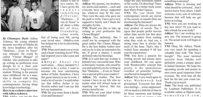 Aditya Acharya interview in the News Insight