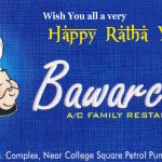 best restaurant in Cuttack