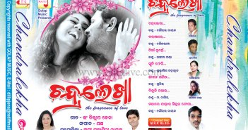 Chandralekha-odia-album-songs-download