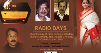 Radio-Days-Susmita-Das