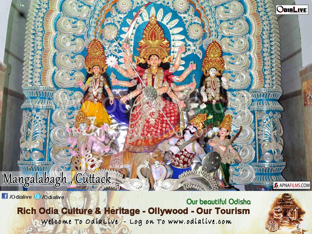 Cuttack Durga Puja 2015 Images