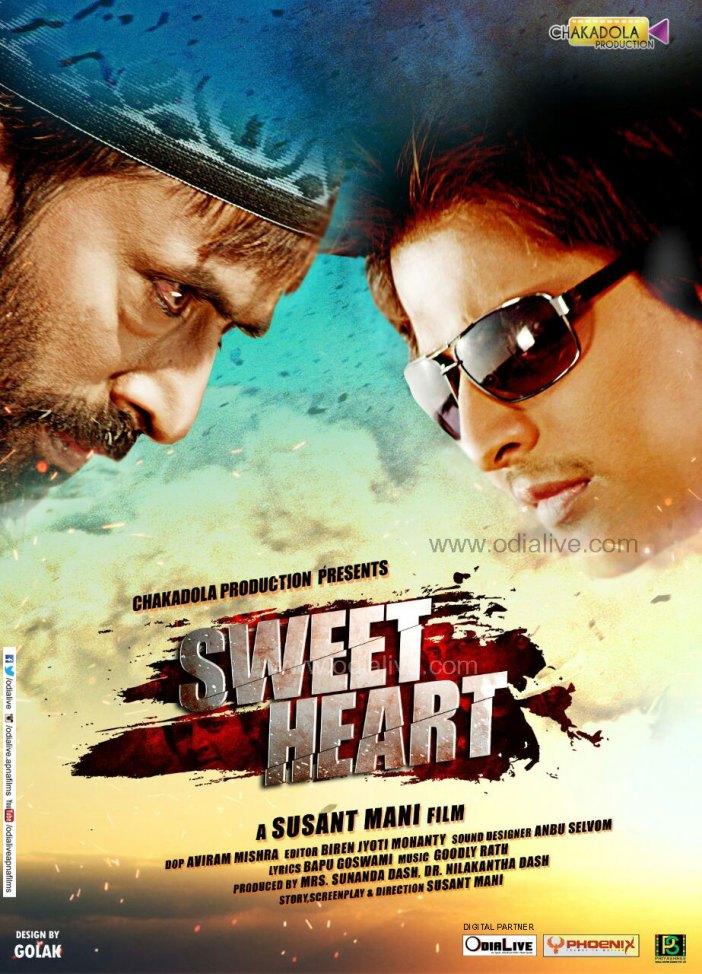 sweetheart-odia-film-1h