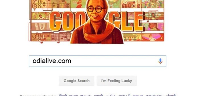 RD Burman had also Composed Odia songs – Watch this !