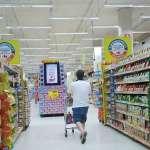 Inflação ao consumidor sobe 1,7% na preliminar de abril