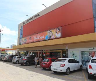 Criminosos invadem agência de crédito e levam R$200 mil em espécie em Maceió