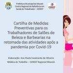 Covid-19: Cartilha orienta sobre segurança em salões de beleza e barbearias de Maceió
