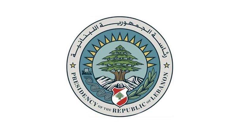 Lebanese presidency logo