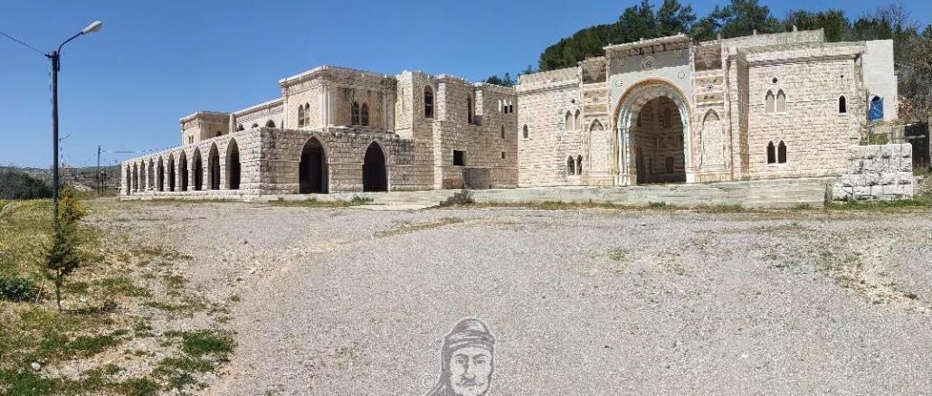 Serhal Palace-Jezzîne