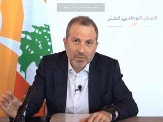 Gebran Bassil Speech february 21st 2021
