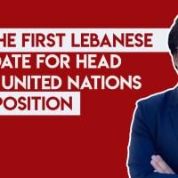 Treffen Sie den ersten libanesischen Kandidaten für den Leiter der OCHA-Position der Vereinten Nationen