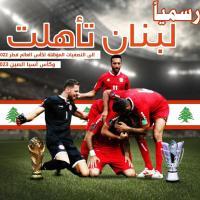 Libanon hat sich qualifiziert für den Asien cup 2023 in China