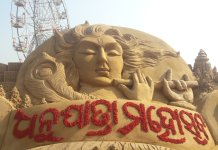 Bargarh Dhanu Jatra