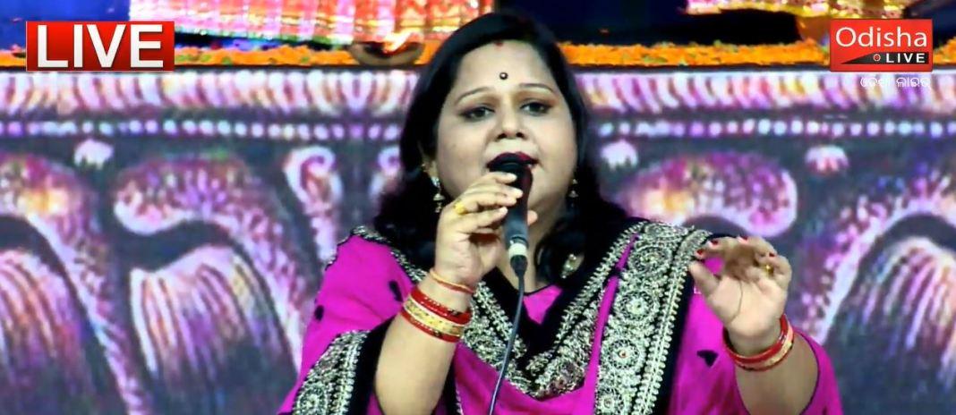 Shri Jagannath Devotional Music Programme Guhari at Bhubaneswar during Rath Yatra 2019