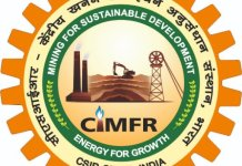 CIMFR logo